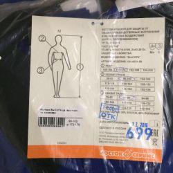 Нові робочі костюми