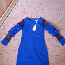 New dress, rn 44-46