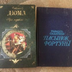 Βιβλία σχολικών προγραμμάτων