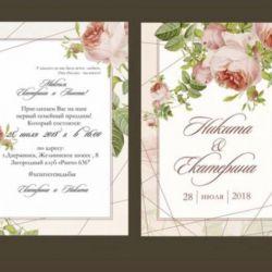 👰 Wedding invitation 👍
