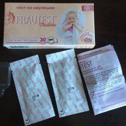 Δοκιμή ωορρηξίας