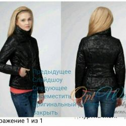 Jacket demi-season. Size 46