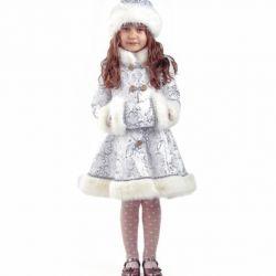 Suit of the Snow Maiden children's
