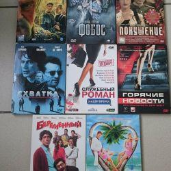 12 DVD discs 8 pcs.