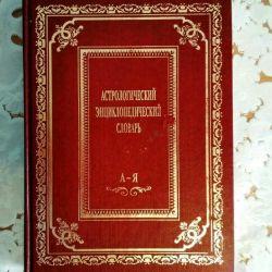 Astrological Encyclopedic Dictionary