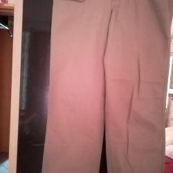 Pantaloni pentru femei din Columbia