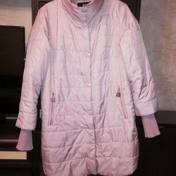 Jachetă de primăvară, toamnă