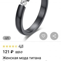 The ring is female