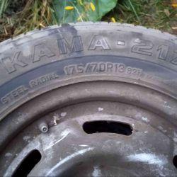 Set of summer tires Kama on disks r13