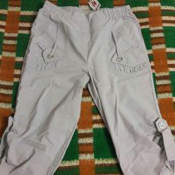 Νέα καλοκαιρινά παντελόνια p 50