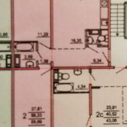 Apartment, 3 rooms, 59 m²