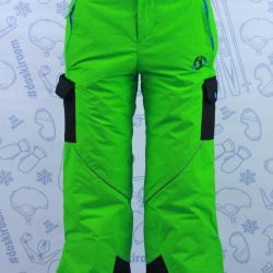 Ski pants New green size XS-S