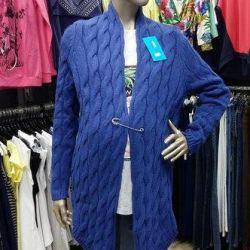 Maternity Cardigan