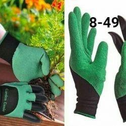 Bahçe eldivenleri
