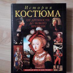 History of costume. Encyclopedia.