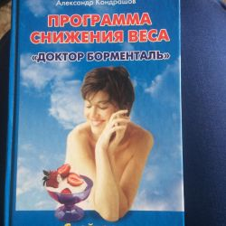 Slimming book