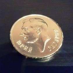 Medal Yuri Gagarin