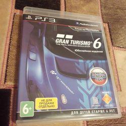 Δίσκος παιχνιδιών Grant Turismo 6