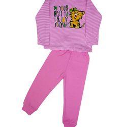 Büyüleyici çocuk pijamaları.