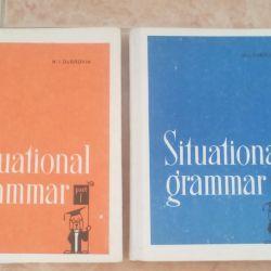 Ілюстрована граматика англійської мови