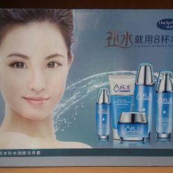 Natural cosmetics bioakva with collagen