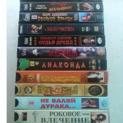 Лицензионные видеокассеты