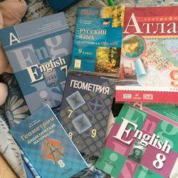 Eğitim literatürü