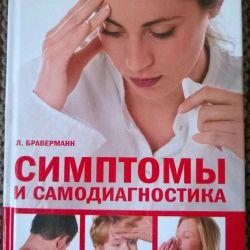 Book Bravermann l.