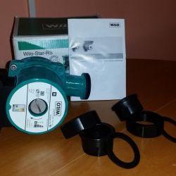 New warranty Wilo Star-Rs 25/40; 25/60, warranty