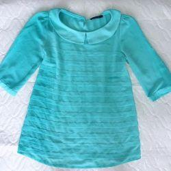 Bluz Kira Plastinina