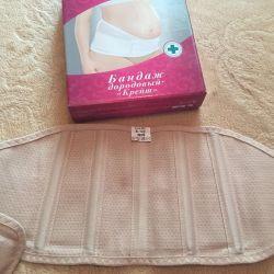 New prenatal bandage