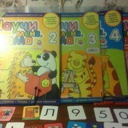 Magazines for classes with children from 3 to 6 years .90 pcs.