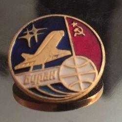 Insigne zborurile spațiale comune ale URSS