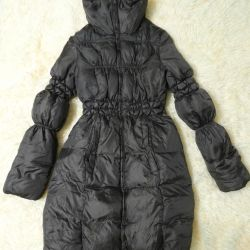 down jacket Kira Plastinina