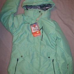 ski jacket elongated new fitted