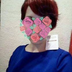 Περούκα νέα, κοντό, χρώμα - καφέ με κόκκινο χρώμα