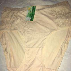 Pantolon 1 adet.