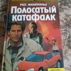 Book. Detective