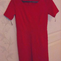 Urgent vând rochie ?