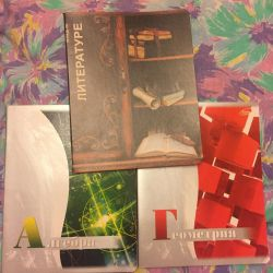 Subject notebooks 48 l