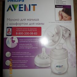 Milk pump Philips Avent + pads on the chest 60