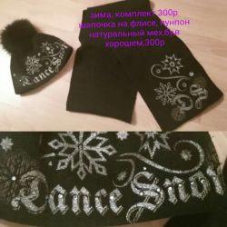 Комплект зимний шапочка и шарф