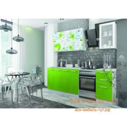 Lime Kitchen 1.6