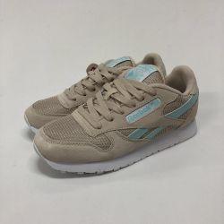 Pantofi adiționali Reebok Beige