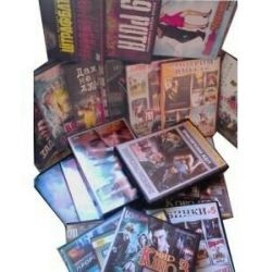 DVD'ler 50 adet.