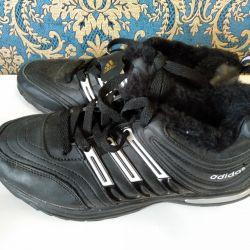 Adidas χειμώνας p38 / 39