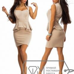 Dress with basky new in stock