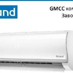 Roland - split system to the room to 40 sq. M
