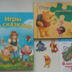 Package of children's educational books