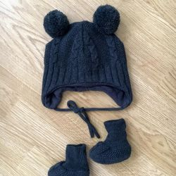 Μάλλινο καπέλο και μποτάκια H & M